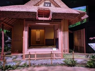 香雪美術館2.jpg